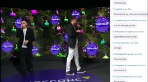 Из видео_19