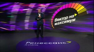 Из видео_24