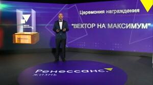 Из видео_7